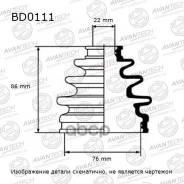 Пыльник Привода Avantech Avantech арт. BD0111