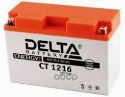Аккумулятор Delta Battery Agm 16 А/Ч Обратная R+ 205x70x162 En200 А Delta battery арт. CT 1216