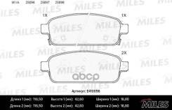 Колодки Тормозные (Смесь Low-Metallic) Задние (Chevrolet Cruze (J30_), Orlando, Opel Astra J , Mokka) (Без Датчика) (Trw Gdb1844) E410056 Miles арт. E410056 Miles E410056