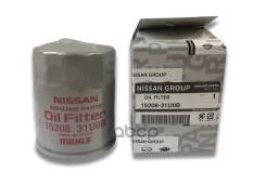 Фильтр Масляный (В) 152089e01a Nissan арт. 1520831U0B