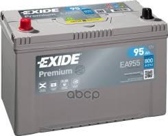 Аккумуляторная Батарея! 19.5/17.9 Рус 95ah 800a 306/173/222 Carbon Boost Exide арт. EA955 Exide Ea955 Premium_