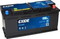 Аккумуляторная Батарея! 19.5/17.9 Евро 110ah 850a 392/175/190 Exide арт. EB1100 Exide Eb1100 Excell_