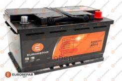 Батарея Аккумуляторная L3 70ah/760a Agm, Д/Ш/В 278/175/190, B13, -/+ Eurorepar арт. 1620012780