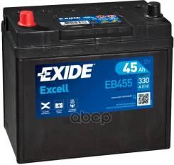 Аккумуляторная Батарея! 19.5/17.9 Рус 45ah 330a 237/127/227 Exide арт. EB455 Exide Eb455 Excell_