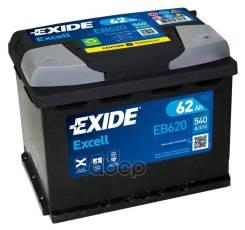 Аккумуляторная Батарея! 19.5/17.9 Евро 62ah 540a 242/175/190 Exide арт. EB620 Exide Eb620 Excell_