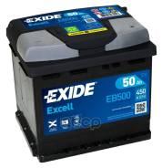 Аккумуляторная Батарея! 19.5/17.9 Евро 50ah 450a 207/175/190 Exide арт. EB500 Exide Eb500 Excell_