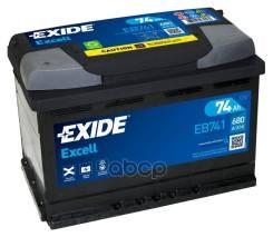 Аккумуляторная Батарея! 19.5/17.9 Рус 74ah 680a 278/175/190 Exide арт. EB741 Exide Eb741 Excell_