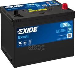 Аккумуляторная Батарея! 19.5/17.9 Евро 70ah 540a 270/173/222 Exide арт. EB704 Exide Eb704 Excell_