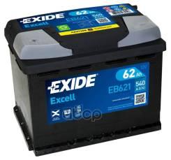 Аккумуляторная Батарея! 19.5/17.9 Рус 62ah 540a 242/175/190 Exide арт. EB621 Exide Eb621 Excell_