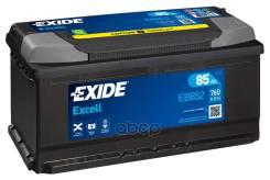 Аккумуляторная Батарея! 19.5/17.9 Евро 85ah 760a 353/175/175 Exide арт. EB852 Exide Eb852 Excell_