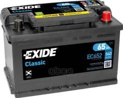Аккумуляторная Батарея! 19.5/17.9 Евро 65ah 540a 278/175/175 Exide арт. EC652 Exide Ec652 Classic_