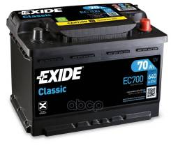 Аккумуляторная Батарея! 19.5/17.9 Евро 70ah 640a 278/175/190 Exide арт. EC700 Exide Ec700 Classic_