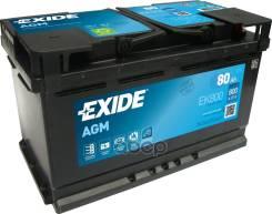 Аккумуляторная Батарея! 19.5/17.9 Евро 80ah 800a 315/175/190 Agm Exide арт. EK800 Exide Ek800 Agm_