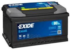 Аккумуляторная Батарея! 19.5/17.9 Евро 80ah 700a 315/175/175 Exide арт. EB802 Exide Eb802 Excell_