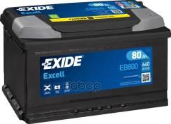 Аккумуляторная Батарея! 19.5/17.9 Евро 80ah 640a 315/175/190 Exide арт. EB800 Exide Eb800 Excell_