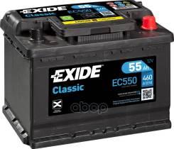 Аккумуляторная Батарея! 19.5/17.9 Евро 55ah 460a 242/175/190 Exide арт. EC550 Exide Ec550 Classic_