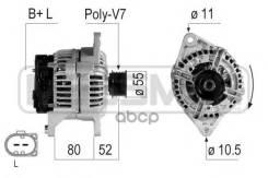Генератор Fiat Ducato/Iveco Daily 06- 210723 Era арт. 210723