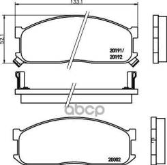 Колодки Тормозные Ford Econovan 86-92/Kia Besta 93-03/Kia Bongo 03->/Mazda E-Serie 84-03 Nisshinbo арт. NP5000