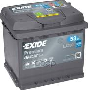 Аккумуляторная Батарея! 19.5/17.9 Евро 53ah 540a 207/175/190 Carbon Boost Exide арт. EA530 Exide Ea530 Premium_