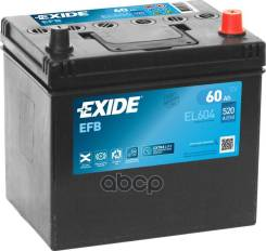 Аккумуляторная Батарея! 19.5/17.9 Евро 60ah 520a 230/173/222 Carbon Boost 2.0 Exide арт. EL604 Exide El604 Efb_