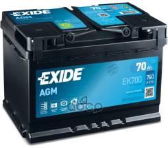 Аккумуляторная Батарея! 19.5/17.9 Евро 70ah 760a 278/175/190 Agm Exide арт. EK700 Exide Ek700 Agm_