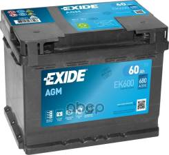 Аккумуляторная Батарея! 19.5/17.9 Евро 60ah 680a 242/175/190 Agm Exide арт. EK600 Exide Ek600 Agm_