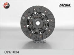 Диск Сцепления! Toyota 4 Runner 3.0 90-92/Camry 3.0 91-96/Hi-Ace 2.4td 95> Fenox арт. CP61034 Cp61034_