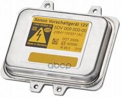 Блок Управления Xenon Bmw: X6 E71 08- Citroen: C4 Picasso 08- Ford: Galaxy 06- Mercedes: Sprinter 06- Skoda: Superb 08- Hella арт. 5DV009000-001