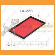 Фильтр воздушный LYNX / LA228. Гарантия 24 мес. В Наличии