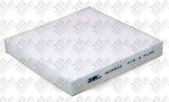 Фильтр Салонный. Narichin NFH-2069 AC8503 Narichin