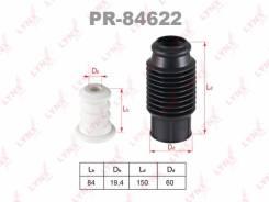 Комплект пылезащитный PR84622