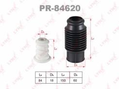 Комплект пылезащитный PR84620