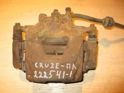Суппорт передний левый [13430606] для Chevrolet Cruze I [арт. 222541-1]