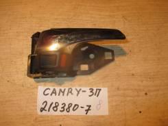 Ручка двери внутренняя правая [6920533111C0] для Toyota Camry XV40, Toyota RAV4 XA30 [арт. 218380-7]