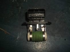 Резистор вентилятора системы охлаждения [2538507550] для Hyundai ix35, Kia Ceed II [арт. 232519]