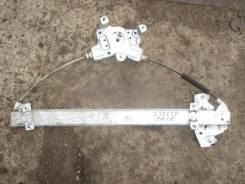 Стеклоподъемник электрический передний правый [824041C010] для Hyundai Getz [арт. 232638]