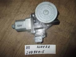 Моторчик стеклоподъемника передний правый [80730JX30C] для Nissan Almera III, Nissan Juke [арт. 210974-5]
