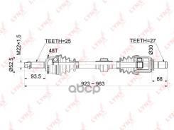 Привод В Сборе Пpaв. Hyundai Solaris 10-17/Kia Rio 10-17 LYNXauto арт. CD-1065A, правый