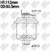 Фильтр Топливный Honda Accord/Civic/Crv/Hrv/Legend/Acura JS Asakashi арт. FS7200
