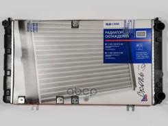 Радиатор Системы Охлаждения! Lada 1117-1119 LADA арт. 11180130101200 11180130101200_