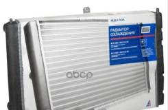 Радиатор Охлаждения 1119 LADA арт. 11190130101200