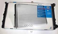 Радиатор Системы Охлаждения! Lada 2110-12 21120130101210_ LADA 21120130101210