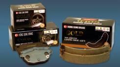 Колодки тормозные барабанные 0K7102638Z/HS1011 HSB
