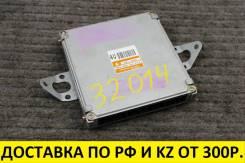 Блок управления ДВС Subaru Impreza EJ152 [OEM 22611AH281]