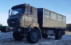 Урал 32552-3013-79, 2017