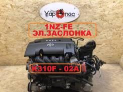 Двигатель Toyota Corolla Fielder 2007 [1900021C41] NZE144 1NZ-FE, передний