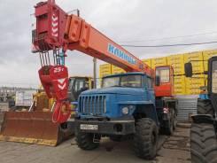 Клинцы КС-55713, 2009