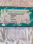 Поршневая 43173050 Teikin 4D56T 0.50 ДО 2005 года