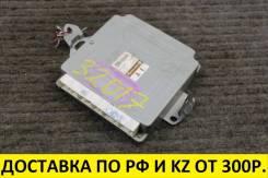 Блок управления ДВС Subaru Legacy EJ206 [OEM 22611AG452]
