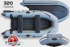 Лодка моторная Yukona 320 НДНД